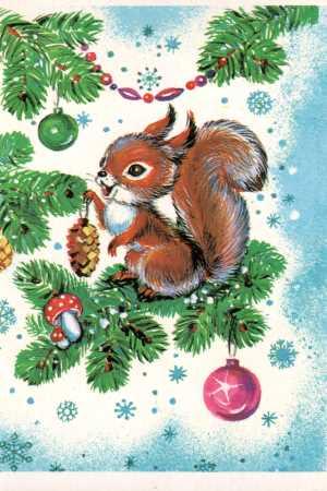 Новорічна листівка з пухнастою твариною